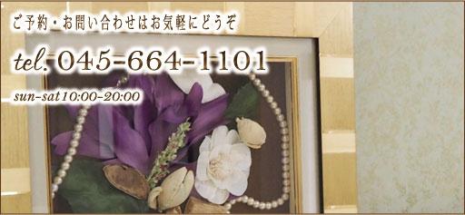 横浜元町・石川町 ネイルサロン まつげエクステ tanemoto予約問い合わせ